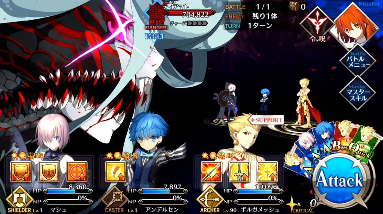 第21節 絶対魔獣戦線メソポタミア(II)6 Battle1
